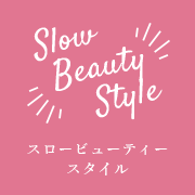 Slow Beauty Styleのロゴ